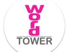 Башня слов – 1 Уровень