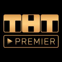 3 Способа смотреть ТНТ-премьер бесплатно